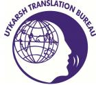 Utkarsh Translation Bureau