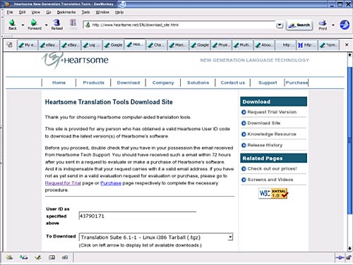 Heartsome Translation Tools Download Site showing text box for input of user ID.