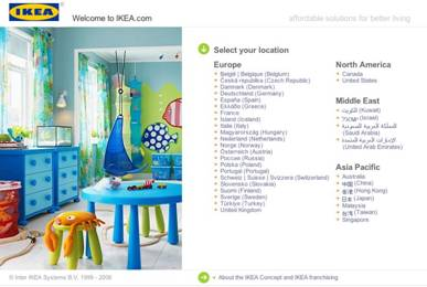 IKEA's global gateway forces Web users to pick their localized site picture