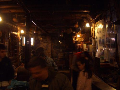 Kadir's main chalet buffet room. There is a main disco bar as well, empty at this time of year