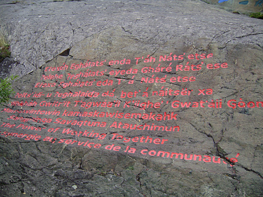 North Slavey text carved in to stone in Yellowknife
