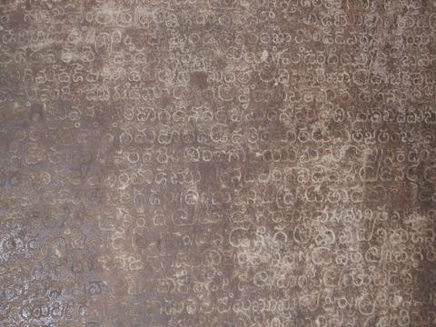 Badami Chalukya inscription in Old Kannada, Virupaksha Temple, 745 Pattadakal