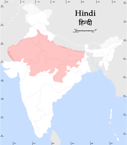 The Hindi-belt, including Hindi-related languages such as Rajasthani and Bihari.