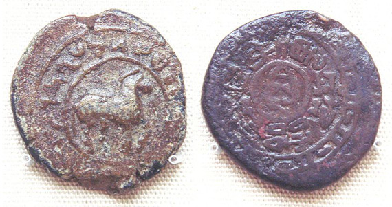 Coin of Gurgamoya, king of Khotan