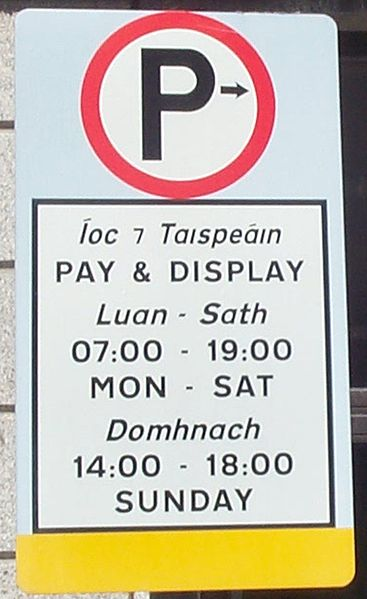 "A pay and display sign in Dublin with the Tironian et for the Irish agus (""and"")."