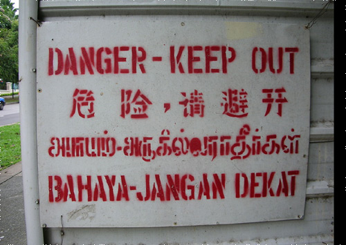 Many signs in Singapore include all four official languages: English, Chinese, Tamil and Malay