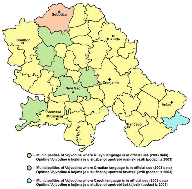 Official usage of Pannonian Rusyn language in Vojvodina, Serbia