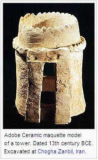 Adobe Ceramic maquette model of a tower. Dated 13th century BCE. Excavated at Chogha Zanbil, Iran