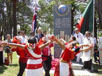 International Mother Language Day Monument in Sydney, Australia, unveiling ceremony, 19 February 2006